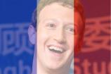 Frenchflag_meme